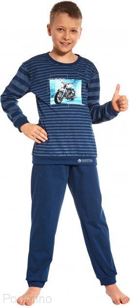 966-67 Пижама для мальчика длинный рукав Cornette
